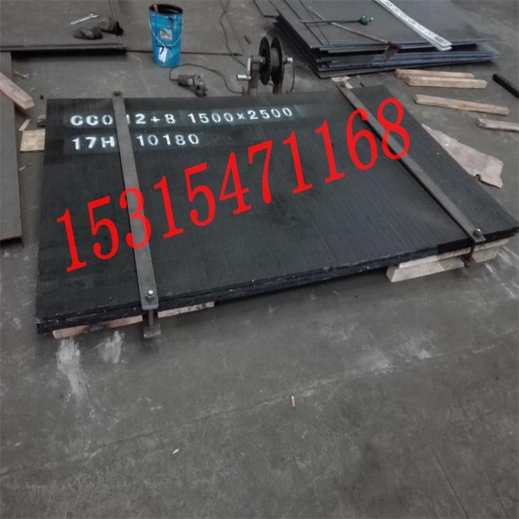 高碳铬堆焊耐磨板,耐磨复合钢板6+3