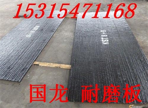 库存现货堆焊耐磨复合衬板