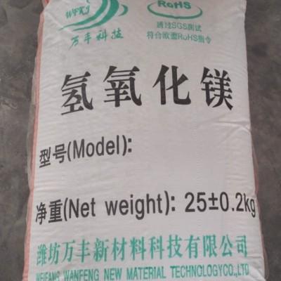 低烟无卤电缆料用无机环保阻燃剂