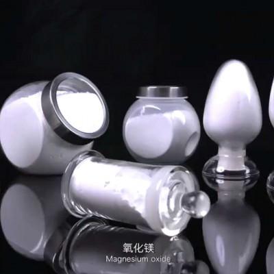 生产供应活性值150以上的高活性氧化镁