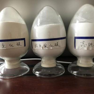 厂家直供含量99%的高纯低氯氧化镁