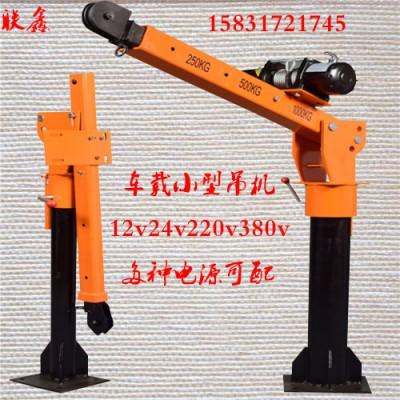 车载小型吊运机批发|供应轻型货车吊装机随车小吊机