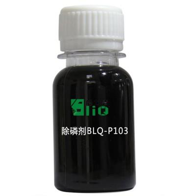 液体除磷剂 BLiQ-P103 生活污水总磷 润群化工