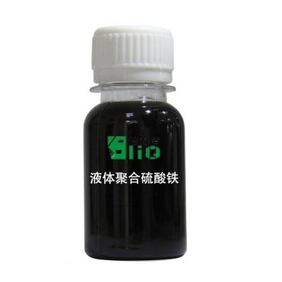 液体硫酸铁  投药量少  水处理成本低廉 润群化工