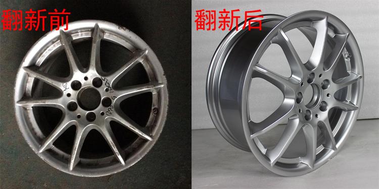 上海轮毂修复_汽车轮毂维修