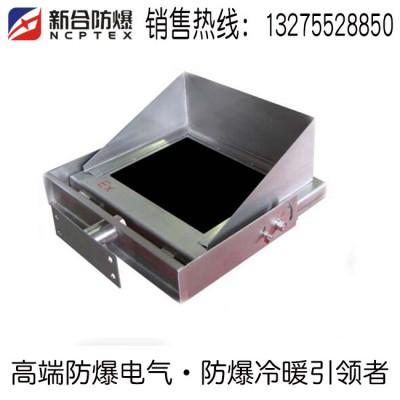 精密加工车间用防爆显示器BJX系列安全定制防爆显示器