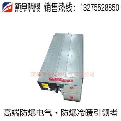 工业设备用防爆空调3匹5匹风管式防爆空调新合出售