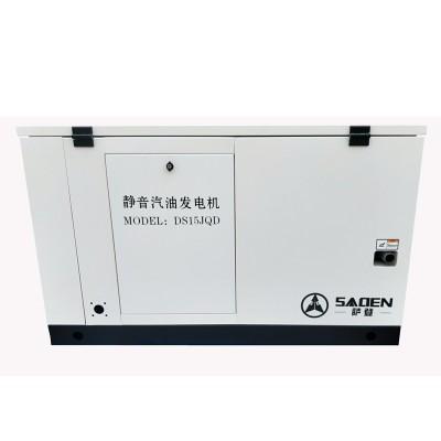 萨登15KW静音汽油发电机 拥有完善的售后服务 德国品牌