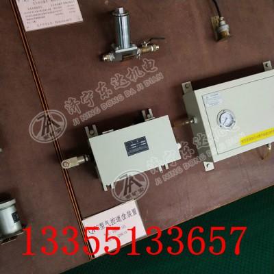 QFC气控道岔装置价格 山东气控道岔厂家