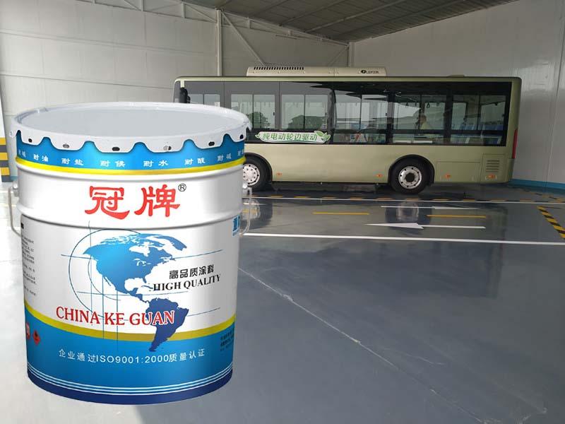 四川混凝土密封固化剂-四川地坪密封剂生产厂家