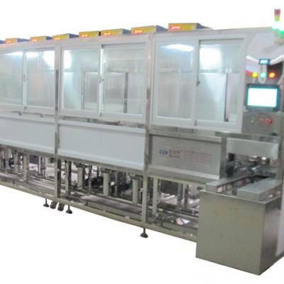 威固特VGT-1009FTA光纤反射镜超声波清洗机