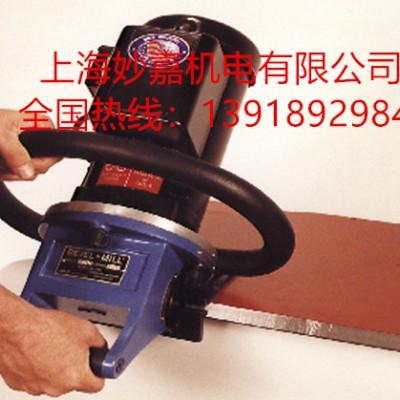 平板专用坡口机,操作简便,安全性高的坡口机