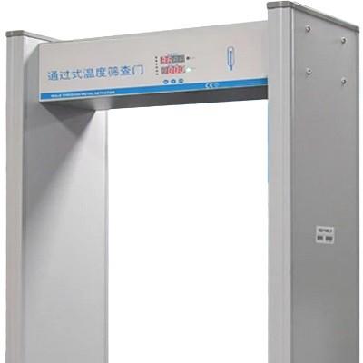高精度人体测温安检门