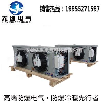 供应供电站用冷风式防爆空调,资质齐全