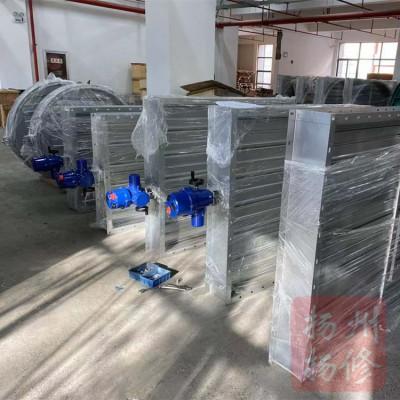 电动调节挡板门成套设备厂家(扬州扬修)
