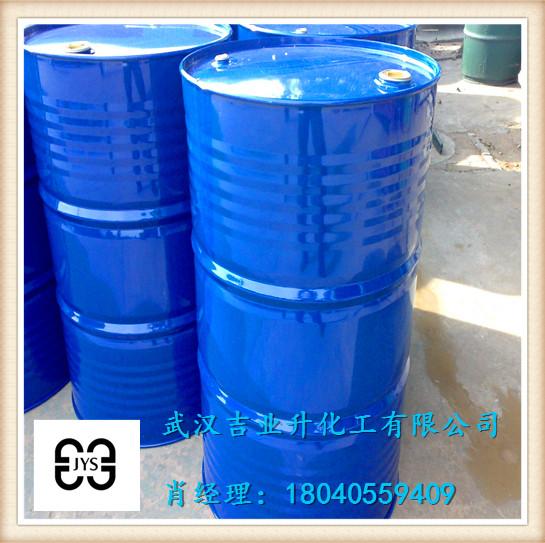磺化油安徽生产厂家