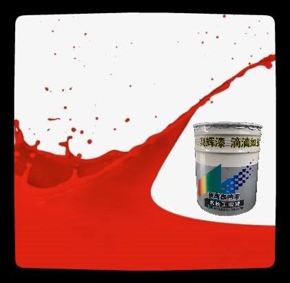 临沂聚氨酯面漆奥辉销售24小时在线接单