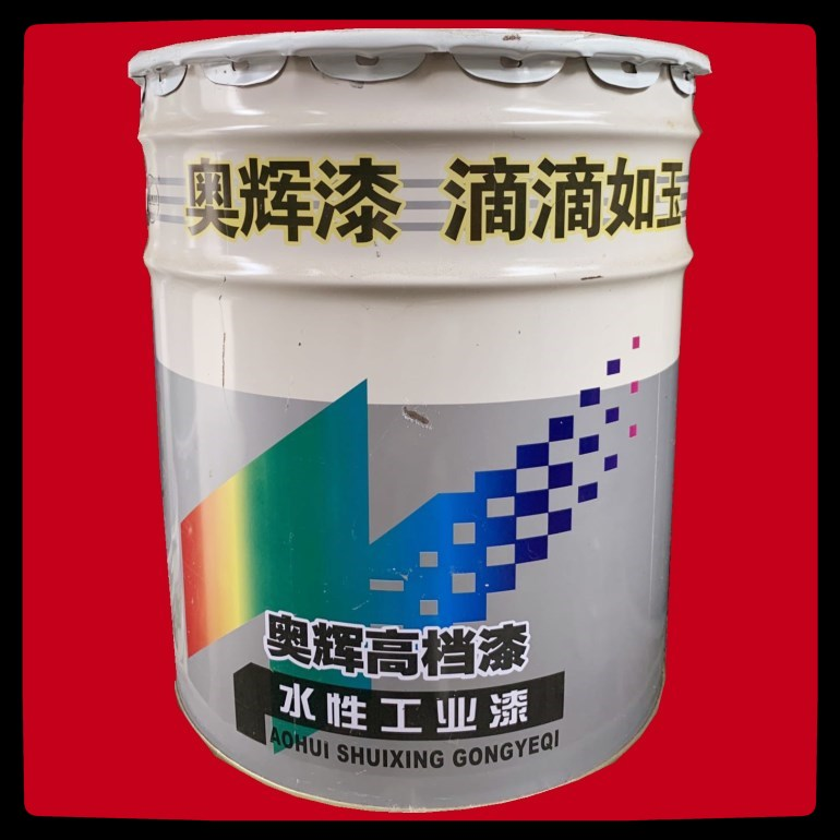 泰安聚氨酯面漆发货地是山东济宁和河南商丘