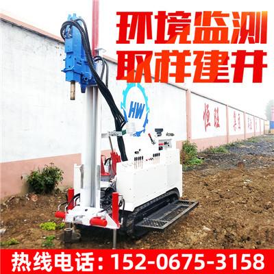 环境修复钻机 土壤取样钻 双动头 环境监测土壤取样钻机