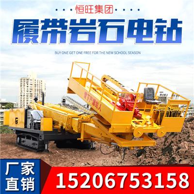 10型挖掘机 小型挖掘机 多功能挖掘机