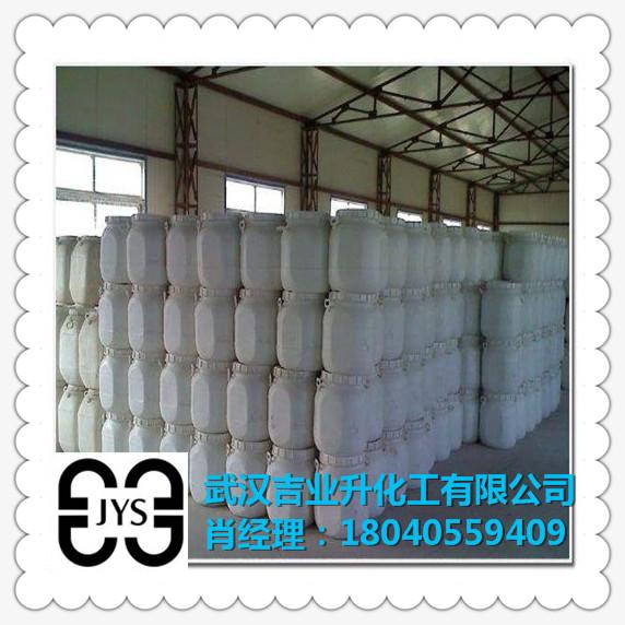 钙法次氯酸钙安徽生产厂家