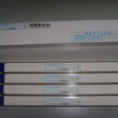 原装日本JFCC精密陶瓷测温块  L2 :600-900