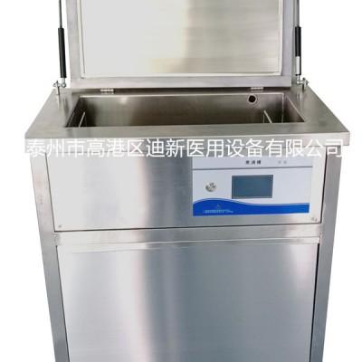厂家供应泰州迪新医用煮沸机煮沸槽器械大容量可定制