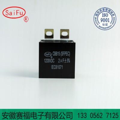 CBB15  焊机电容器2uf