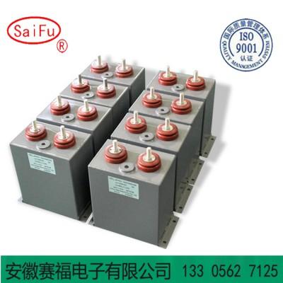 反峰80%滤波电容器1500VDC 2500uf