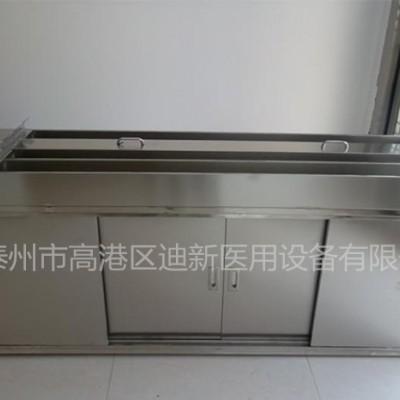 医用不锈钢豪华满柜型胃镜清洗槽