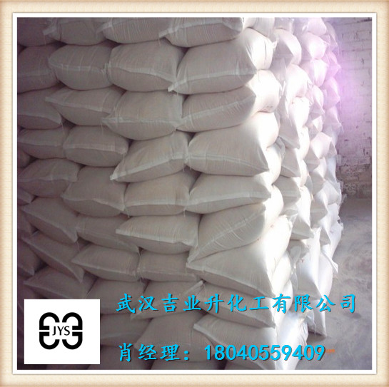 九水硫化钠安徽生产厂家