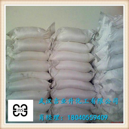 硫酸氢钠安徽生产厂家