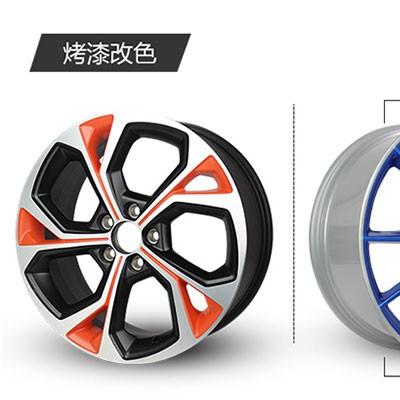 轮毂改色_汽车轮毂改色效果图