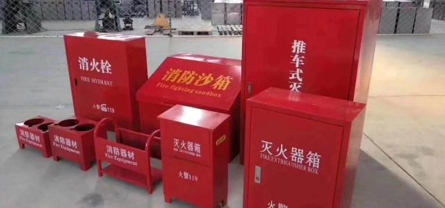 生活中常见的消防设施设备品牌有哪些?