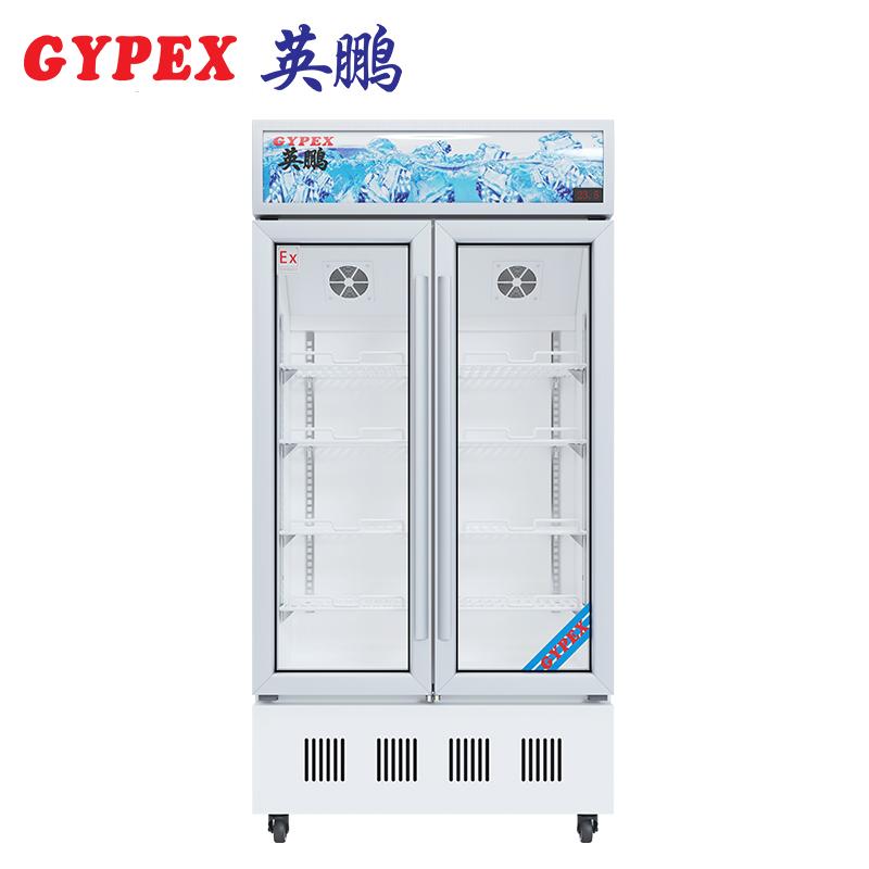 苏州化工厂防爆冷藏柜双门700L