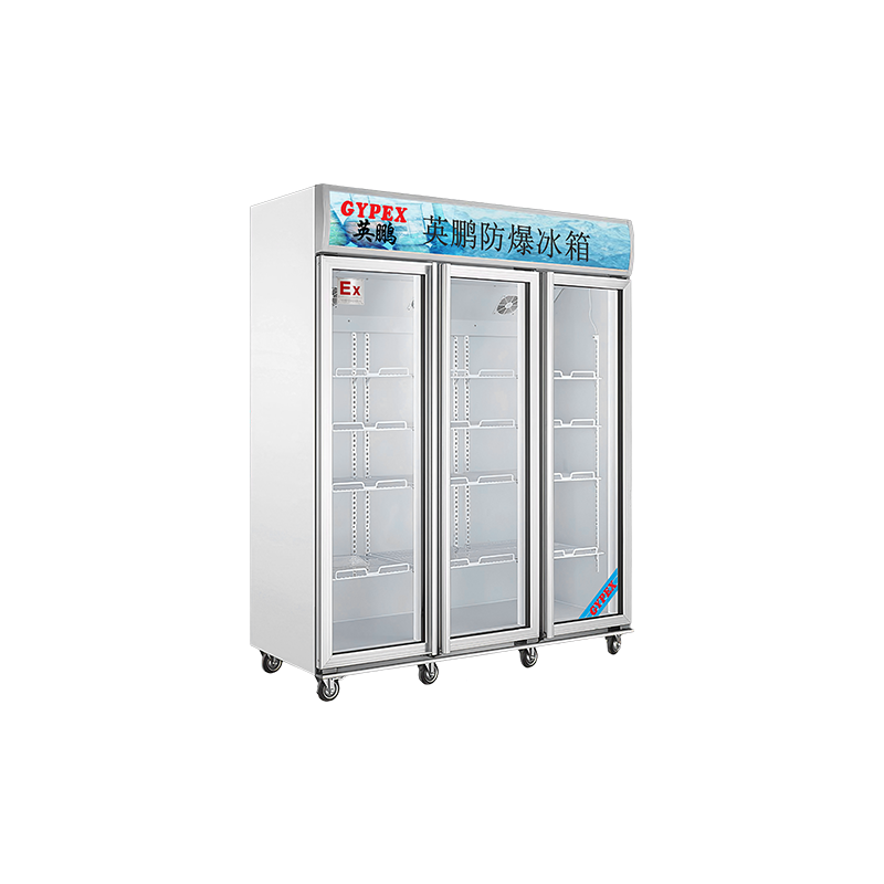 上海防爆冷藏柜三门玻璃门1000L