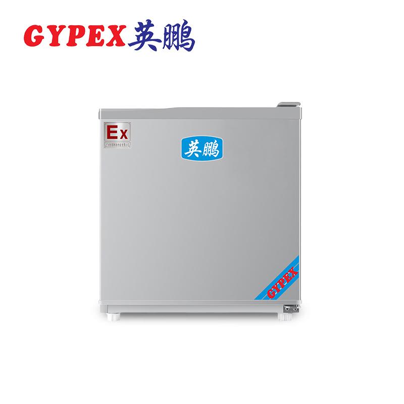 重庆工业单门单温防爆冰箱50L