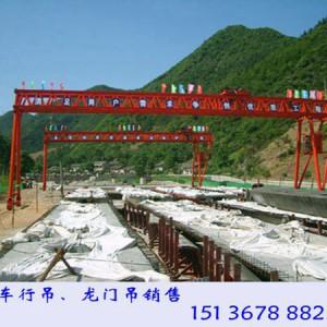 辽宁朝阳龙门吊出租厂家10吨龙门吊多少钱
