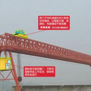 山西临汾龙门吊出租厂家不同配置5吨行吊