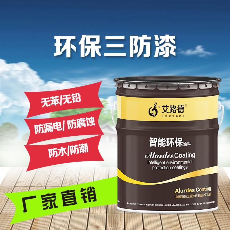 重防腐用丙烯酸聚氨酯防腐漆工程设备专用聚氨酯涂料