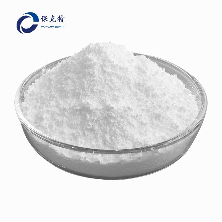 水溶性纳米二氧化钛 光触媒 高活性 高分散性 降解甲醛