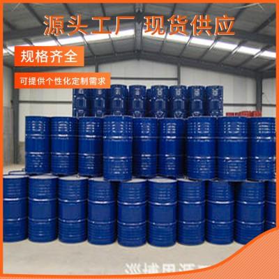国标99三甲苯CAS 108-67-8航空汽油添加剂油漆涂料