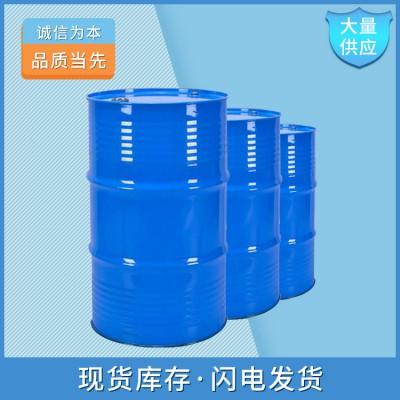 工业级正丙醇CAS 71-23-8 有机溶剂 农药中间体