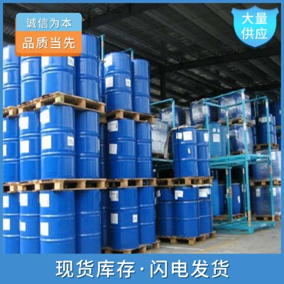 工业级99异辛醇CAS 104-76-7 增塑剂消泡剂分散剂