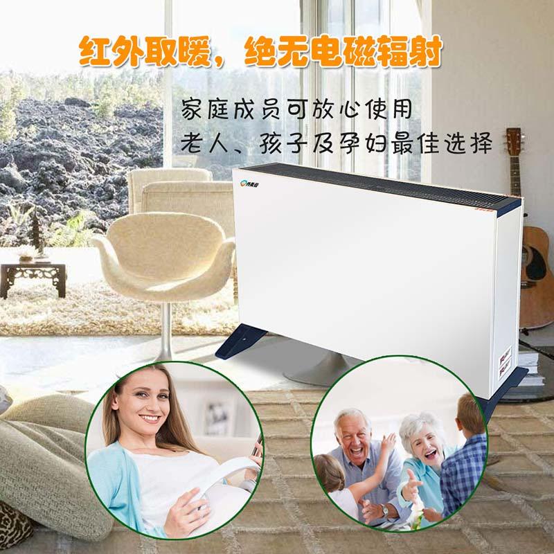 丹美云联网式电暖器