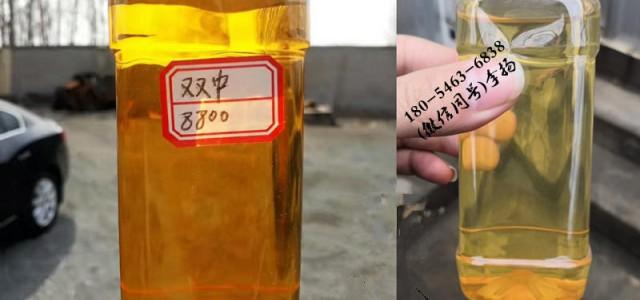 江苏东台出售锅炉烧火油9900热值厂家薄利多销