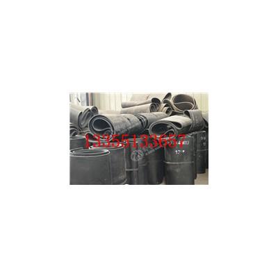 给煤机阻燃皮带厂家 900*4860价格 环形皮带