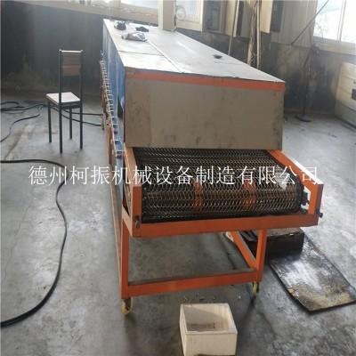 批量制造网带式食品烘干设备 隧道式干燥设备