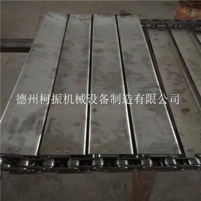 批量制造折弯槽式链板 不锈钢输送链板带