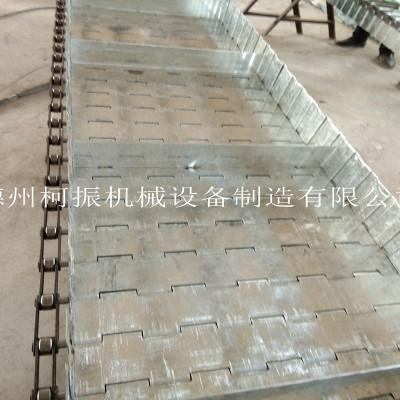 批量制造侧挡板链板带 不锈钢金属链板